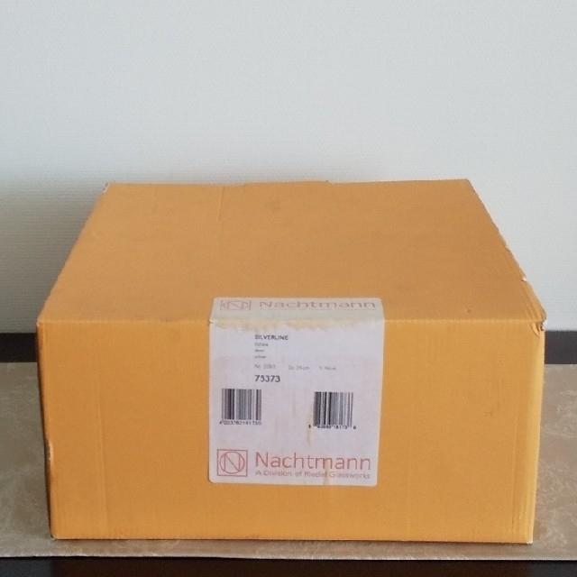 Nachtmann(ナハトマン)のNachtmann  ナハトマン  ボウル25㎝  シルバーライン インテリア/住まい/日用品のキッチン/食器(食器)の商品写真