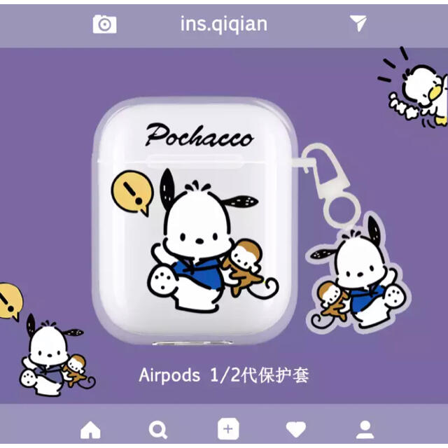 airpods ケース ポチャッコ その他のその他(その他)の商品写真