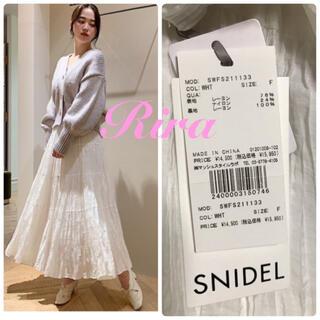 snidel - 完売色🌷新作新品🍀スナイデル シアーボリュームティアードスカート