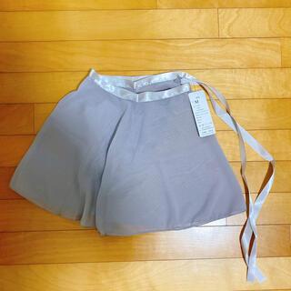新品 バレエ 巻きスカート