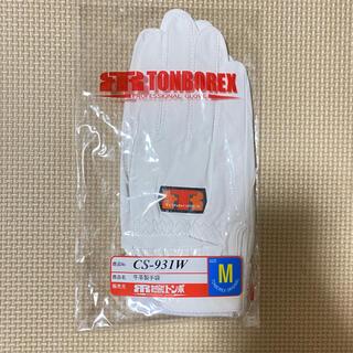 トンボレックス CS-931W 革手 tonborex 救助 手袋 消防 M1枚