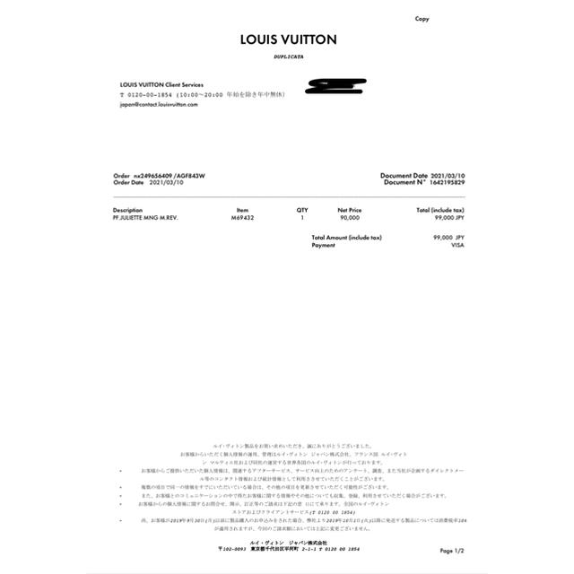 LOUIS VUITTON(ルイヴィトン)の《入手困難》ルイ ヴィトン 二つ折り財布 ポルトフォイユ ジュリエット レディースのファッション小物(財布)の商品写真
