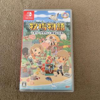Nintendo Switch - 牧場物語 オリーブタウンと希望の大地
