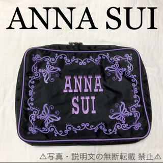 ANNA SUI - ⭐️新品⭐️【ANNA SUI アナスイ】ロゴ刺繍 スーパーマルチバッグ★付録