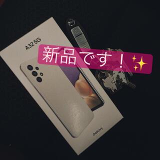 Galaxy - 【新品】Galaxy A32 5G 64GB 白