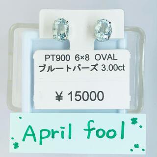 E-57234 PT900 ピアス ブルートパーズ OVAL AANI アニ