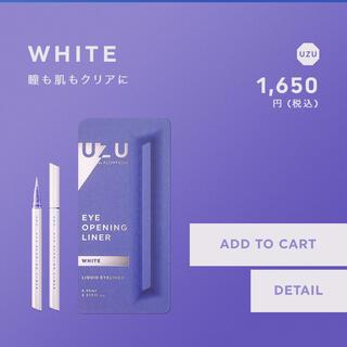 FLOWFUSHI - UZU アイライナーホワイト