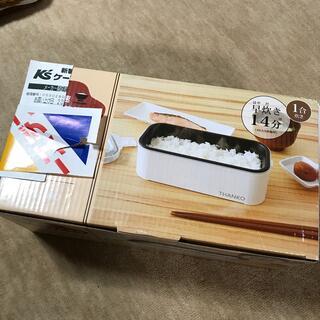 超高速弁当箱炊飯器    THANKO