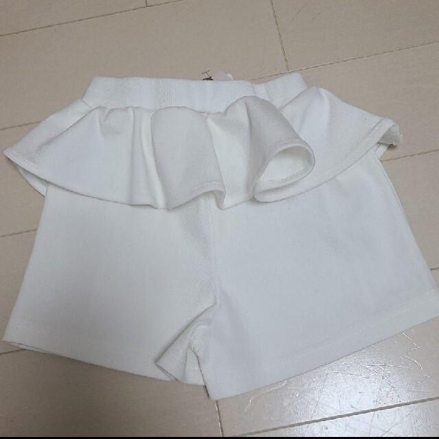 petit main(プティマイン)の新品 プティマイン 肩 リボン トップス & フリル ショートパンツ 100 キッズ/ベビー/マタニティのキッズ服女の子用(90cm~)(Tシャツ/カットソー)の商品写真