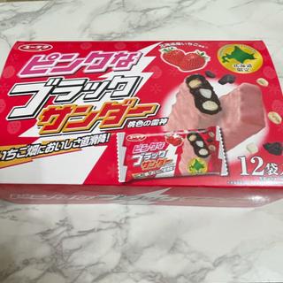ピンクなブラックサンダー 北海道限定 苺 ブラックサンダー(菓子/デザート)