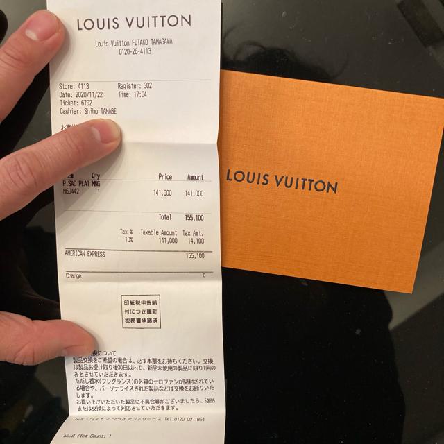 LOUIS VUITTON(ルイヴィトン)のLOUIS VUITTON ルイヴィトン ほぼ未使用 プティット・サックプラ レディースのバッグ(ショルダーバッグ)の商品写真