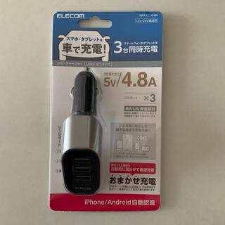 エレコム(ELECOM)のELECOM MPA-CCU04BK(車内アクセサリ)