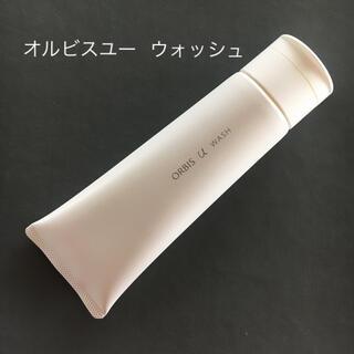 ORBIS - オルビスユー ウォッシュ★新品未開封