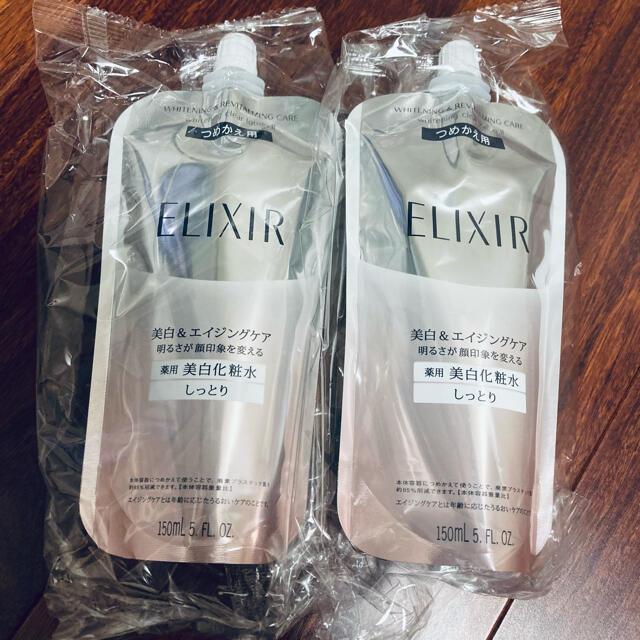 エリクシール ホワイトクリアローションCⅡ 詰替 2個 コスメ/美容のスキンケア/基礎化粧品(化粧水/ローション)の商品写真