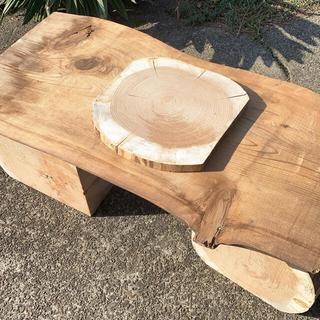 欅材センターローテーブル鍋敷きセット 国産ケヤキ家具 無垢材一枚板カウンター天板(ローテーブル)