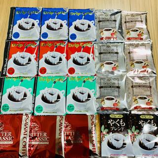 澤井珈琲 ドリップコーヒー 7種 20袋セット