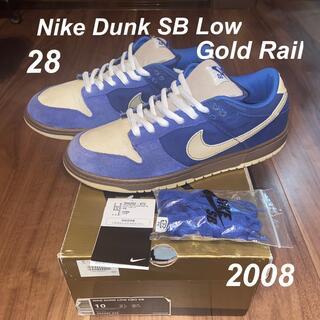 ナイキ(NIKE)のNike Dunk SB Low Gold Rail(スニーカー)