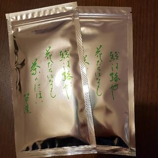 煎茶 80g×二袋