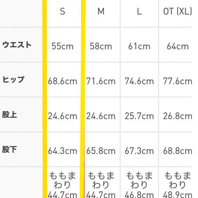 adidas(アディダス)のタイムセール【新品】アディダス S レギンス レディースのレッグウェア(レギンス/スパッツ)の商品写真