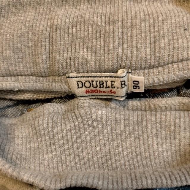 DOUBLE.B(ダブルビー)のDOUBLE. B  パンツ 90 キッズ/ベビー/マタニティのキッズ服男の子用(90cm~)(パンツ/スパッツ)の商品写真