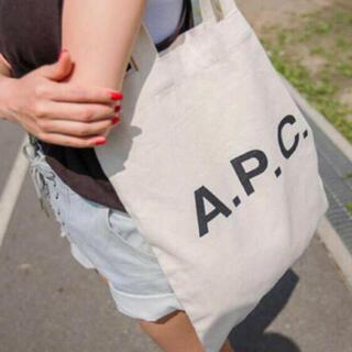 A.P.C - 新品未使用!apc ロゴトートバッグ 内ポケット付き