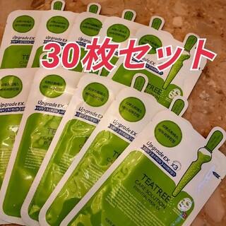 メディヒール ビタライトビーム パック 30枚セット(パック/フェイスマスク)