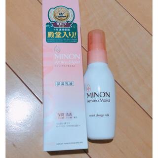 MINON - ミノン 保湿乳液
