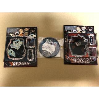シュウエイシャ(集英社)の呪術廻戦 アクリルフィギュアコレクション オールスター缶バッジ 狗巻棘(キャラクターグッズ)
