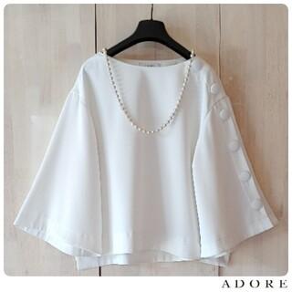 ADORE - ◆幻◆ 春物美品 定価2.8万円 ADORE ジョーゼットボタンスリーブブラウス