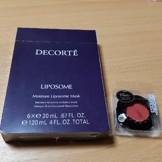 コスメデコルテ(COSME DECORTE)のコスメデコルテ モイスチュア リポソーム マスクヴィセリップ&チーククリームN (パック/フェイスマスク)