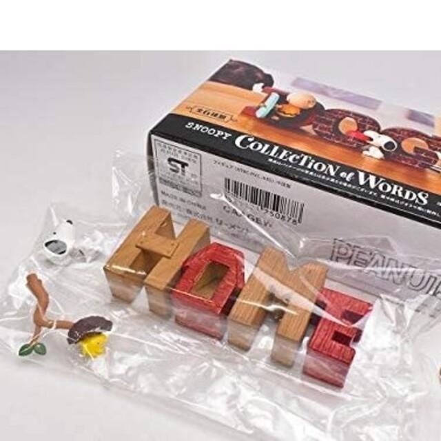 SNOOPY(スヌーピー)のスヌーピー コレクション オブワーズ ホーム エンタメ/ホビーのおもちゃ/ぬいぐるみ(キャラクターグッズ)の商品写真