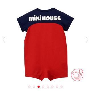 mikihouse - 新品 ミキハウス 定番品 90