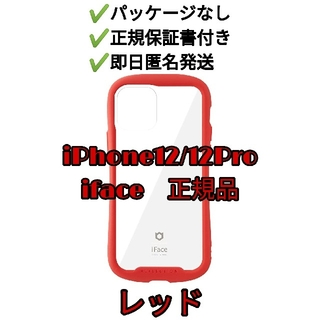 iFace Reflection iPhone12/12Pro レッド 正規品