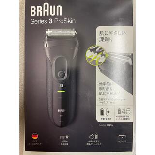 ブラウン(BRAUN)のSeries 3 ProSkin 電源コード(メンズシェーバー)