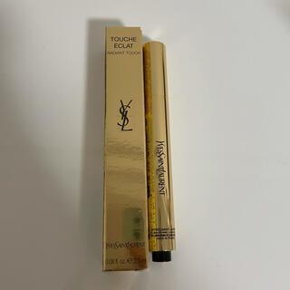 Yves Saint Laurent Beaute - YVES SAINT LAURENT イヴ・サンローラン ラディアントタッチ 1