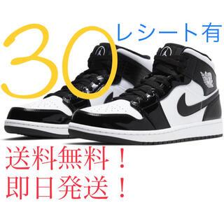 NIKE - 【新品タグ付】NIKE エアジョーダン1  MID SE ASW 30.0㎝