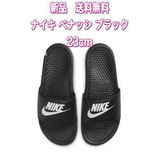 NIKE - ナイキ ベナッシ  23cm JDI ウィメンズスライド