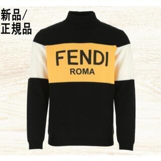 FENDI - ◆新品/正規品◆ FENDI ブラック ウールセーター
