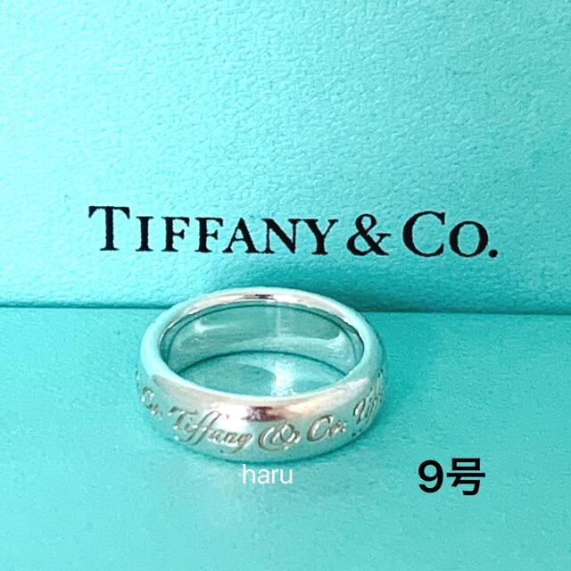 Tiffany & Co.(ティファニー)の TIFFANY&Co. ティファニーノーツリング レディースのアクセサリー(リング(指輪))の商品写真