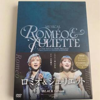 ミュージカル ロミオ&ジュリエット DVD  古川雄大 葵わかな