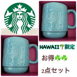 Starbucks Coffee - スターバックス セラミック マグカップ ハワイ限定 2個セット