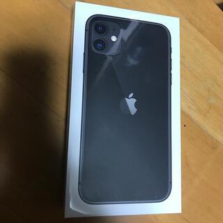 Apple - iPhone11 128GB ブラック 新品未開封