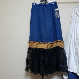 アンダーカバー(UNDERCOVER)のGU × UNDERCOVER コラボスカート チュール配色 ブルー Lサイズ(ロングスカート)