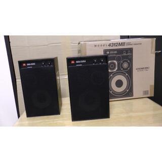 JBL 4312MⅡ compact monitor