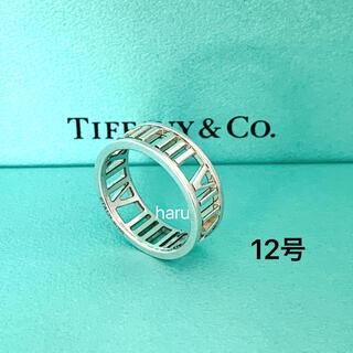 Tiffany & Co. - TIFFANY&Co. ティファニーオープン アトラス リング