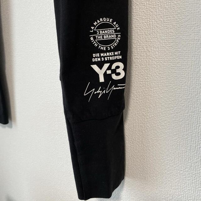 Y-3(ワイスリー)の超希少!早い者勝ち!Y-3 レギンス Sサイズ メンズのレッグウェア(レギンス/スパッツ)の商品写真