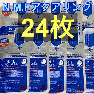 【24枚セット】メディヒール N.M.Fアクアリング アンプル フェイスパック(パック/フェイスマスク)