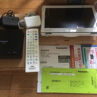 Panasonic - プライベート・ビエラ パナソニック 10V型 UN-10E8-W 防水