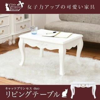 キャッツプリンセスシリーズ☆アンティーク調 姫系家具 天然木 ミニテーブル 猫脚(ローテーブル)