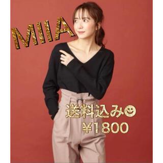 ミーア(MIIA)のMIIA Vネックニット(カットソー(長袖/七分))